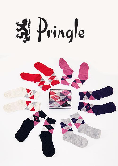 Sexy Argyle Socks Fuck - Sort Ass Pics-8033