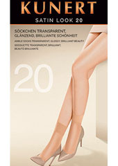 Kunert Satin Look 20 Denier Ankle Socks Zoom 1