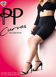Pretty Polly Curves Cooling Shorts