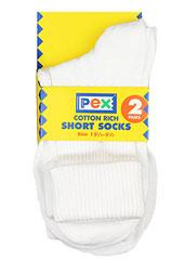 Pex Childrens Treble Cotton Rich Short School Socks (2PP)